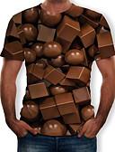 זול טישרטים לגופיות לגברים-3D צווארון עגול טישרט - בגדי ריקוד גברים דפוס חום
