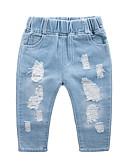 hesapli Erkek Çocuk Pantolonları-Çocuklar Genç Erkek Temel Sokak Şıklığı Zıt Renkli Şalter Kotlar Havuz