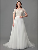 povoljno Vjenčanice-A-kroj Ovalni izrez Jako kratki šlep Čipka / Saten / Til Izrađene su mjere za vjenčanja s Perlica / Čipka po LAN TING BRIDE®