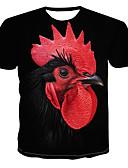 billige T-shirts og undertrøjer til herrer-Rund hals Herre - Farveblok / 3D / Dyr Trykt mønster T-shirt Sort XXXXL