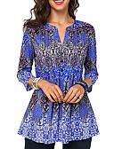povoljno Majica-Majica Žene Dnevni Nosite Geometrijski oblici V izrez Print Navy Plava L