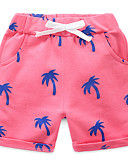 hesapli Erkek Çocuk Pantolonları-Çocuklar Genç Erkek Actif Temel Solid Çiçekli Desen Pamuklu Şort Doğal Pembe