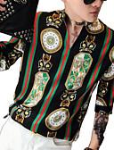 hesapli Erkek Gömlekleri-Erkek Gömlek Desen, Çiçekli / Geometrik Sokak Şıklığı / Zarif Yonca XL