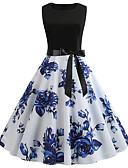 hesapli Vintage Kraliçesi-Kadın's Vintage A Şekilli Elbise - Çiçekli, Kırk Yama Desen Diz-boyu