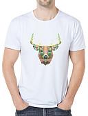 billige T-shirts og undertrøjer til herrer-Herre - Grafisk / Dyr / Tegneserie Trykt mønster Vintage / Elegant T-shirt Hvid US42