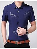 abordables Camisas de Hombre-Hombre Negocios / Tejido Oriental Camisa Floral / Geométrico Blanco XXXXL