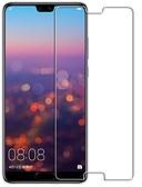זול מגני מסך ל-iPhone-HuaweiScreen ProtectorHuawei P20 Pro (HD) ניגודיות גבוהה מגן מסך קדמי יחידה 1 זכוכית מחוסמת