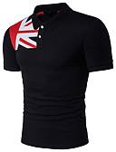 """זול גברים-ג'קטים ומעילים-אחיד בסיסי האיחוד האירופי / ארה""""ב גודל Polo - בגדי ריקוד גברים שחור / שרוולים קצרים"""