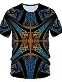 זול טישרטים לגופיות לגברים-גיאומטרי / 3D בסיסי / סגנון רחוב טישרט - בגדי ריקוד גברים דפוס תלתן