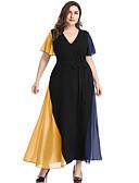 hesapli Büyük Beden Elbiseleri-Kadın's Sokak Şıklığı Zarif Kombinezon Elbise - Zıt Renkli, Fırfırlı Kırk Yama Maksi