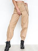 hesapli Kadın Etekleri-Kadın's Temel Harem Pantolon - Solid Haki S M L