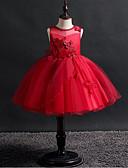 זול שמלות לילדות פרחים-נסיכה באורך  הברך שמלה לנערת הפרחים  - אלסטיין / טול ללא שרוולים עם תכשיטים עם עלי כותרת / פפיון(ים) על ידי LAN TING Express