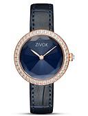 Недорогие Кварцевые часы-Жен. Нарядные часы Кварцевый Натуральная кожа Защита от влаги Аналоговый минималист - Черный Красный Синий