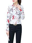 billige Skjorter til damer-Skjorte Dame - Blomstret, Trykt mønster Grunnleggende Gul
