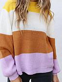 hesapli Bikiniler ve Mayolar-Kadın's Zıt Renkli Uzun Kollu Kazak, Yuvarlak Yaka Sarı M / L / XL