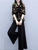 hesapli İki Parça Kadın Takımları-Kadın's Temel Set Çiçekli Pantolon