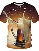 hesapli Erkek Tişörtleri ve Atletleri-Erkek Tişört Desen, Zıt Renkli / 3D Temel / Sokak Şıklığı Kahverengi