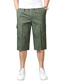 hesapli Erkek Pantolonları ve Şortları-Erkek Temel Şortlar Pantolon - Solid Stortif Gri Sarı Ordu Yeşili US38 / UK38 / EU46 US42 / UK42 / EU50 US44 / UK44 / EU52
