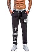 זול מכנסיים ושורטים לגברים-בגדי ריקוד גברים בסיסי מכנסי טרנינג מכנסיים - צבעים מרובים שחור כחול נייבי US40 / UK40 / EU48 US42 / UK42 / EU50 US44 / UK44 / EU52