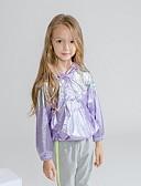 povoljno Majice za djevojčice-Dijete koje je tek prohodalo Djevojčice Aktivan Color block Normalne dužine Jakna i kaput purpurna boja