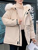 abordables Pulls & Gilets Femme-Femme Couleur Pleine Normal Rembourré, Polyester Noir / Jaune / Gris Foncé M / L / XL