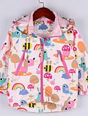 povoljno Džemperi i kardigani za dječake-Djeca Dječaci Osnovni Geometrijski oblici Jakna i kaput Blushing Pink
