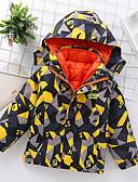 povoljno Džemperi i kardigani za dječake-Djeca Dječaci Ulični šik Geometrijski oblici Jakna i kaput žuta
