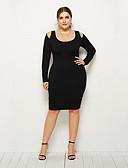 זול שמלות במידות גדולות-צווארון V מעל הברך אחיד - שמלה ישרה בסיסי בגדי ריקוד נשים