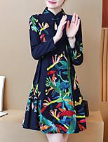 f366f7b295e6 billige Kjoler-Dame Kineseri Skede Kjole - Blomstret Over knæet