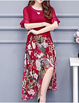 c3de7d1f3 abordables Vestidos de Talla Grande-Mujer Básico Línea A Vestido Geométrico  Asimétrico