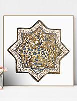Quadri e decorazioni da parete in promozione online | Collezione ...