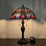 花柄のテーブルランプ、2ライト、ティファニー亜鉛合金のガラス絵