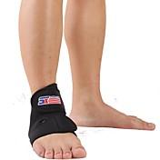 古典的な調整可能な足首のサポート - フリーサイズ