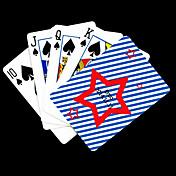 ポーカー用のカードを再生するパーソナライズされたギフトスター柄