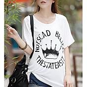 Hanliu韓国女子学生モダンホ大型ルーズショートスリーブTシャツ(ホワイト)