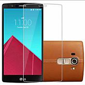 LG G4のための新しいHDの3抗強化ガラスフィルム