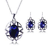 女性 ジュエリーセット キュービックジルコニア ぜいたく 欧風 Elegant 日常 合成宝石類 合金 1×ネックレス 1×イヤリング(ペア)