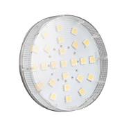 4W GX53 LEDスポットライト 25 SMD 5050 180-200 lm 温白色 2800K K 交流220から240 V
