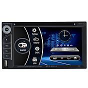 フランス語/スペイン語/ 6.2 2 DIN HDタッチ車DVDプレーヤーステレオブルートゥースFMラジオUSB / SDカメラ入力mp3 / WMA / MP4 / MP5のラス/ポルトガル語