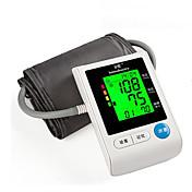 BP-808家庭用音声インテリジェント全自動上腕電子血圧計