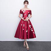 Corte en A Hasta el Gemelo Satén Fiesta de Cóctel Baile de Promoción Vestido con Apliques por Xiangyouyayi