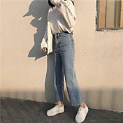 firman 2017 nuevos altos de la cintura de los pantalones vaqueros flojos retro lavados costura pantalones anchos de la pierna