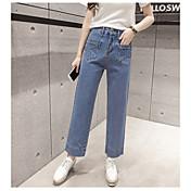 符号2017春新韓国語バージョンは、薄い薄い色のジーンズストレート腰緩いワイドレッグジーンズ9点でした