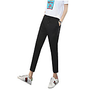 Mujer Sencillo Tiro Medio Microelástico Pantalones de Deporte Pantalones,Delgado Un Color