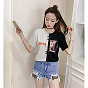 Mujer Chic de Calle Noche Camiseta,Escote Redondo Bloques Manga Corta Algodón