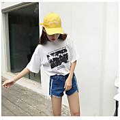 Mujer Sencillo Media cintura Microelástico Shorts Pantalones,Holgado Un Color A Rayas