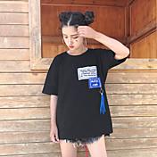 レディース カジュアル/普段着 Tシャツ,キュート ラウンドネック レタード コットン ハーフスリーブ