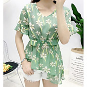 Mujer Activo Noche Verano T-Shirt Falda Trajes,Escote Redondo Floral Media Manga
