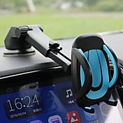 車載 携帯電話 マウントスタンドホルダー エアアウトレットグリル ダッシュボード周り ユニバーサル キューキュラタイプ ホルダー