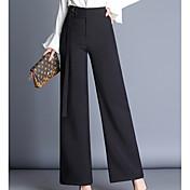 Mujer Casual Tiro Alto Microelástico Empresa Pantalones,Un Color Otoño